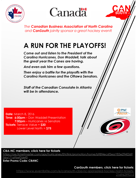CanSouth-CBANC Hockey Event