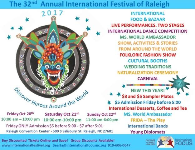 if2017_festival_flyer