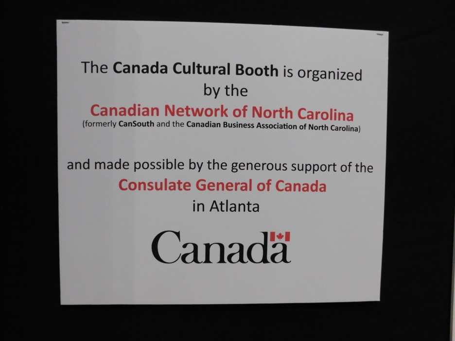 2017 Canada Booth (47)